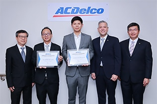 ACDelco Certificate Distribution Ceremony